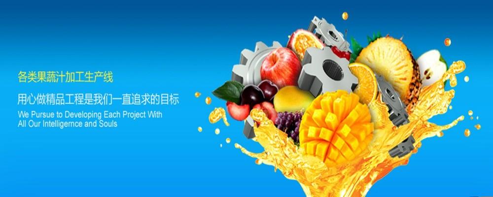 中国 最もよい 機械を作る産業ヨーグルト 販売